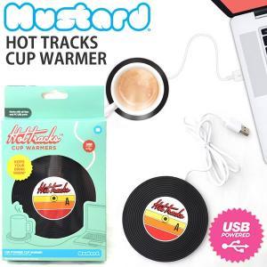 マスタード【Mustard】Hot Tracks M11015 カップウォーマー ホットドリンク HOT DRINK USB 50℃の温飲料を保持 お|bobsstore