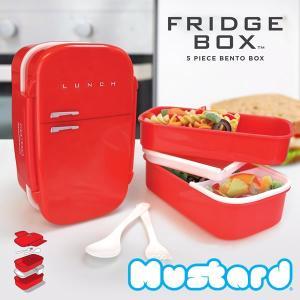 マスタード【Mustard】FRIDGE BOX ランチボックス お弁当箱 遠足 ピクニック M15010 キッチン雑貨 おもしろ雑貨 おしゃれ 雑貨|bobsstore