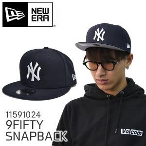 ニューエラ【NEW ERA】SNAPBACK キャップ 9FIFTY ニューヨークヤンキース 11591024 帽子 メンズ レディース 調節可能 ネイビー×ホワイト bobsstore