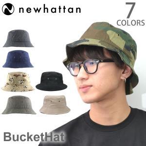 ニューハッタン / NEWHATTAN BucketHat 1500 HAT バケット 帽子 日よけ UV コットン ツバ付き フェス 野外 サファリハット アウトドア キャップ  bobsstore