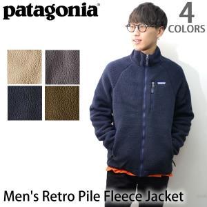 パタゴニア/patagonia メンズ・レトロ・パイル・ジャケット Men's Retro Pile Fleece Jacket 22800 ジャケット アウター 防寒 2017モデル|bobsstore