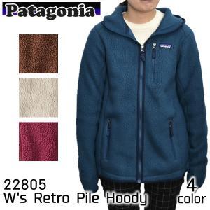 パタゴニア【patagonia】ウィメンズ・レトロ・パイル・フーディ レディース Women's Retro Pile Fleece Hoody 22805 フード フリース スリムフィット 2018モデル|bobsstore