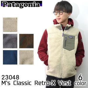 パタゴニア【patagonia】メンズ・クラシック・レトロX・ベスト Men's Classic Retro-X Fleece Vest 23048 ジャケット アウター ベスト 防寒 2018モデル bobsstore