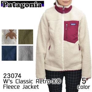パタゴニア【patagonia】ウィメンズ クラシック レトロX ジャケット レディース Women's Classic Retro-X Fleece Jacket 23074 レギュラーフィット 2018モデル|bobsstore