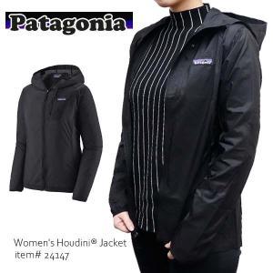 パタゴニア【patagonia】ウィメンズ・フーディニ・ジャケット Women's Houdini ...