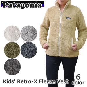 パタゴニア【patagonia】ウィメンズ ロス ガトス ジャケット  Women's Los Gatos Fleece Jacket  25211 フリース レギュラーフィット 防寒 キャンプ 2018モデル|bobsstore