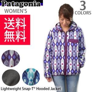 パタゴニア/patagonia ウィメンズ・ライトウェイト・スナップT・フーデッド・ジャケット  W's LW Snap-T Hooded JKT 2|bobsstore