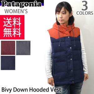 パタゴニア/patagonia 27746 ウィメンズ・ビビー・フーデッド・ベスト レディース Women's Bivy Down Hooded Ve|bobsstore