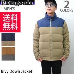 パタゴニア/patagonia メンズ・ビビー・ダウン・ジャケット Men's Bivy Down Jacket 28322 ダウン ジャケット アウター 防寒 2017モデル|bobsstore