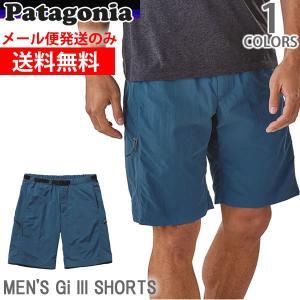 パタゴニア patagonia メンズ ギIII ショーツ 57320 MEN'S Gi III SHORTS-10in GLSB パタゴニア (股下|bobsstore