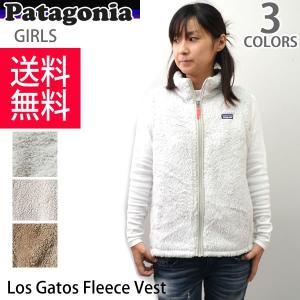 パタゴニア/patagonia 65490 ガールズ・ロス・ガトス・ベスト レディース Girls' Los Gatos Vest レギュラーフィット|bobsstore