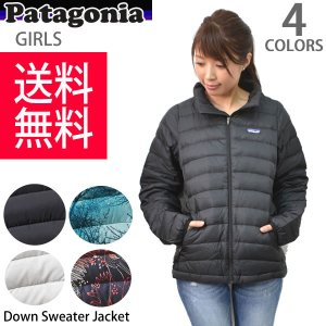 パタゴニア/patagonia ガールズ・ダウン・セーター レディース キッズ Girls' Down Sweater 68232  ダウン レギュラーフィット|bobsstore