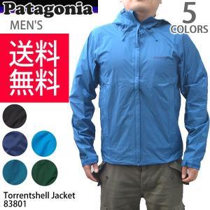 パタゴニア/patagonia メンズ アウター ジャケット Men's Torrentshell Jacket 83801 トレントシェル ジャケット レギュラーフィット 防寒 雨具 レインコート|bobsstore