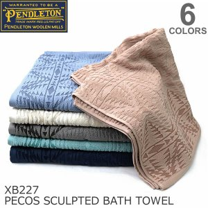 ペンドルトン/PENDLETON PECOS SCULPTED BATH CLOTH バスタオル XB227 TOWEL キャンプ ビーチ bobsstore