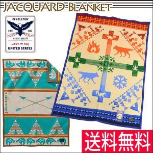 ペンドルトン/PENDLETON Baby Blanket ブランケット ZD608 ZM608 ひざ掛けやアウトドアにも最適な ベイビー ブランケッ bobsstore