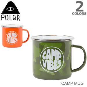 ポーラー POLER CAMP MUG 614018 キャンプマグ マグカップ アウトドア ロゴ  旅行 メンズ レディース BURNT ORANGE|bobsstore