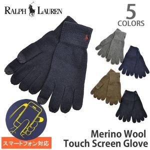 ポロ ラルフローレン【POLO RALPH LAUREN】6F0498(PC0220) Merino...