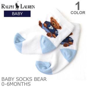 ポロ ラルフローレン /POLO RALPH LAUREN B61005LS ベビー ソックス 靴下 ベア 出産祝い ギフト プレゼント ボーイ 男の子 ベビー キッズ ブルー|bobsstore