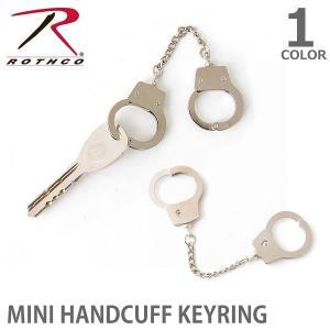 ロスコ /Rothco 10086 MINI HANDCUFF KEYRING キーチェーン キーホルダー キーリング 鍵 バック 手錠|bobsstore