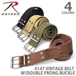ロスコ /Rothco 4147 VINTAGE BELT W/DOUBLE PRONG BUCKLE ベルト メンズ ダブルホール ピン カジュアル ミリタリー ガチャベルト 4Color|bobsstore