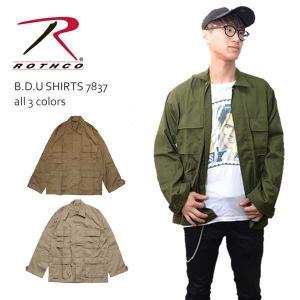 ロスコ 【Rothco】B.D.U SHIRTS 7837 ミリタリー シャツ ジャケット メンズ 長袖 無地 カーキ オリーブ US規格|bobsstore