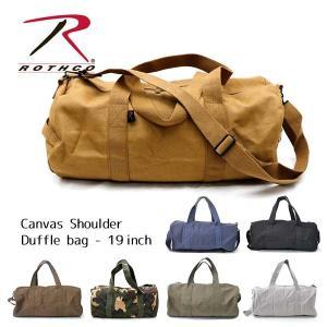ロスコ /Rothco Canvas Shoulder Duffle Bag 19 Inch ダッフルバッグ ボストンバッグ ショルダーバッグ 旅行 ジム バック 大きめ|bobsstore