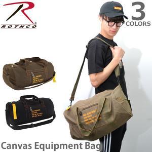 ロスコ /Rothco Canvas Equipment Bag トラベルミリタリー ダッフルバッグ ボストンバッグ ボストンバッグ 旅行 ジム バック 大きめ|bobsstore
