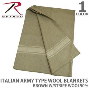 ロスコ /Rothco 10244 ITALIAN ARMY TYPE WOOL BLANKETS イタリア BROWN W/STRIPE WOOL90% ブランケット  大判 薄手 ウール ミリタリー|bobsstore
