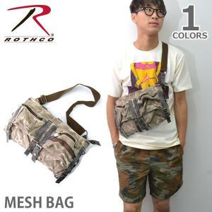 ロスコ /Rothco メッシュバッグ MESH BAG 9135 ショルダーバッグ バッグ 旅行 ジム サブバック ミリタリー|bobsstore