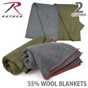 ロスコ /Rothco 55% WOOL BLANKETS 10430 10429 ブランケット カーキ/ネイビー 大判 薄手 ウール ミリタリー|bobsstore