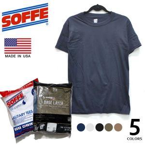 ソフィー【SOFFE】Ringspun Cotton Moisture Management Tee メンズ コットン シャツ 3-PACK コットンシャツ インナー 半袖 Tシャツ 3枚セット 米 bobsstore