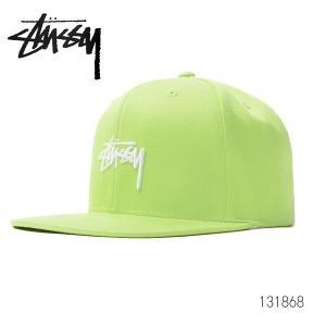 ステューシー【STUSSY】131868 SP19 STOCK CAP キャップ 帽子 スチューシー stussy フリーサイズ スナップバック サイズ調整可能 ライム|bobsstore