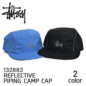 ステューシー【STUSSY】132883 REFLECTIVE PIPING CAMP CAP キャップ ストリート バックル サイズ調整可 ナイロン 帽子 BLACK BLUE 【メール便 送料無料】|bobsstore