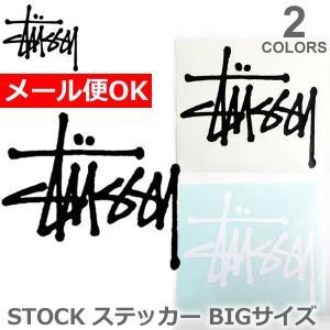 ステューシー/STUSSY ステッカー 137001 BIG STOCK DECAL シール 定番 ロゴ BIG グッズ アクセサリー【メール便可】|bobsstore
