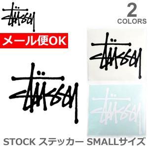 ステューシー/STUSSY ステッカー 137002 REGULAR STOCK DECAL シール 定番 ロゴ SMALL グッズ アクセサリー【メール便可】|bobsstore