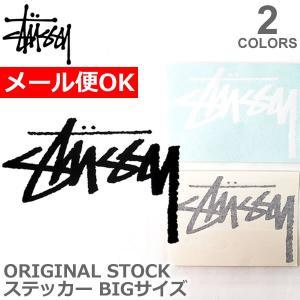 ステューシー/STUSSY ステッカー 137143 ORIGINAL STOCK DECAL シール 定番 ロゴ BIG グッズ アクセサリー【メール便可】|bobsstore