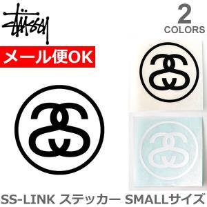 ステューシー/STUSSY ステッカー 137370 SMALL SS-LINK DECAL シール 定番 ロゴ スモール グッズ アクセサリー【メール便可】|bobsstore