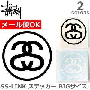 ステューシー/STUSSY ステッカー 137371 BIG SS-LINK DECAL シール 定番 ロゴ グッズ アクセサリー【メール便可】|bobsstore