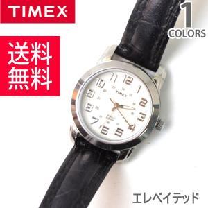 タイメックス/TIMEX エレベイテッド 腕時計 シンプル CLOCK ダイアル ブラック シルバー レザー トラップ メンズ レディース T2N435|bobsstore
