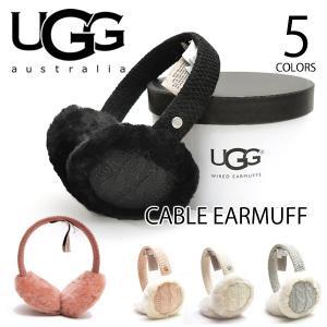 【UGG/アグ】正規品 CABLE EARMUFF(17405)/ウィメンズ ケーブルイヤマフ ニット イヤマフ スピーカー内蔵(マイク付) もこもこ 耳あて ニット スピーカー ギフト|bobsstore