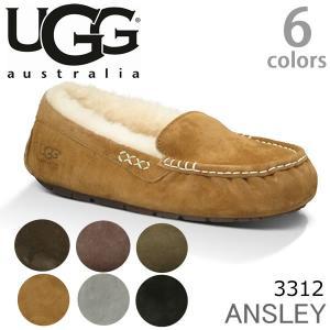 【UGG/アグ】正規品 ANSLEY/アンスレー もこもこムートンモカシン♪スリッポン スエード レディース オーストラリア シープスキン モカシン ANSLEY 3312|bobsstore