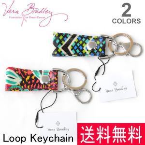 ヴェラブラッドリー vera bradley Loop Keychain キーリング キーチェーン 11682 メール便発送【送料無料】|bobsstore