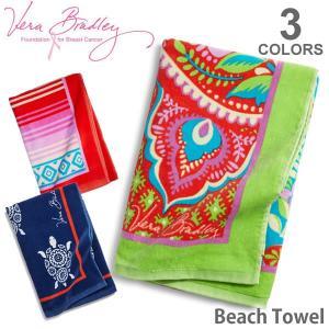 ヴェラブラッドリー【vera bradley】Beach Towel ビーチタオル ビーチ バスタイムにも♪ ベラブラッドリー 12329|bobsstore