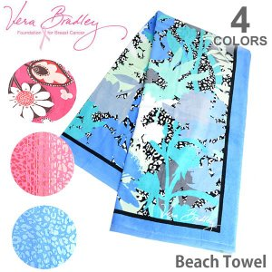 ヴェラブラッドリー【vera bradley】Beach Towel ビーチタオル ビーチ バスタイムにも♪ ベラブラッドリー 12329 bobsstore