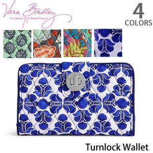 ヴェラブラッドリー【vera bradley】Turnlock Wallet ターンロック・ウォレット レディース サイフ 財布 長財布 14448【送料無料】 bobsstore