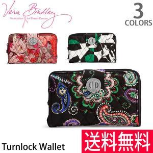 ヴェラブラッドリー【vera bradley】Turnlock Wallet ターンロック・ウォレット レディース サイフ 財布 長財布 14448【送料無料】|bobsstore