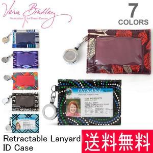 ヴェラブラッドリー【vera bradley】【メール便発送】Retractable Lanyard ID Case IDケース 定期券入れ 小銭入れ パスケース 15682【送料無料】|bobsstore