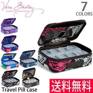 ヴェラブラッドリー【vera bradley】Travel Pill case トラベルピルケース レディース 薬 15721  【送料無料】|bobsstore