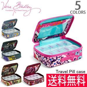 ヴェラブラッドリー/vera bradley Travel Pill case トラベルピルケース レディース 薬 15721【送料無料】|bobsstore