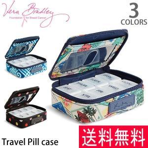 ヴェラブラッドリー/vera bradley Travel Pill case 15721 トラベルピルケース レディース 薬 【送料無料】|bobsstore